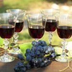 Ингридиенты вин