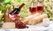 Francuzskoe vino